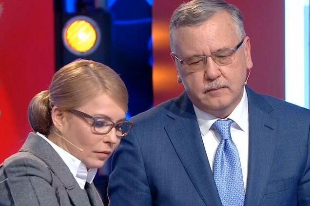 Юлия Тимошенко и Анатолий Гриценко