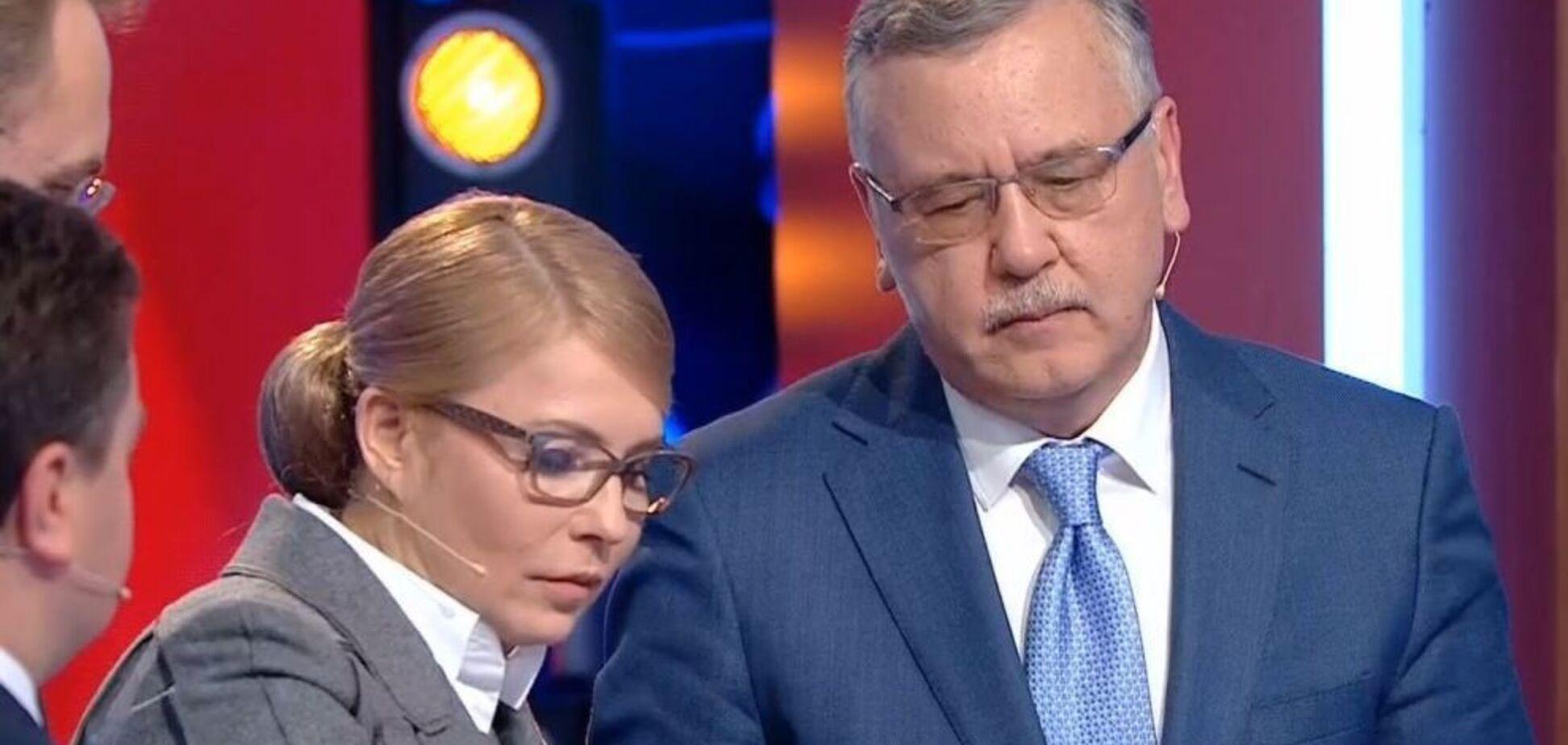 Тимошенко заговорила об объединении с Гриценко: что известно
