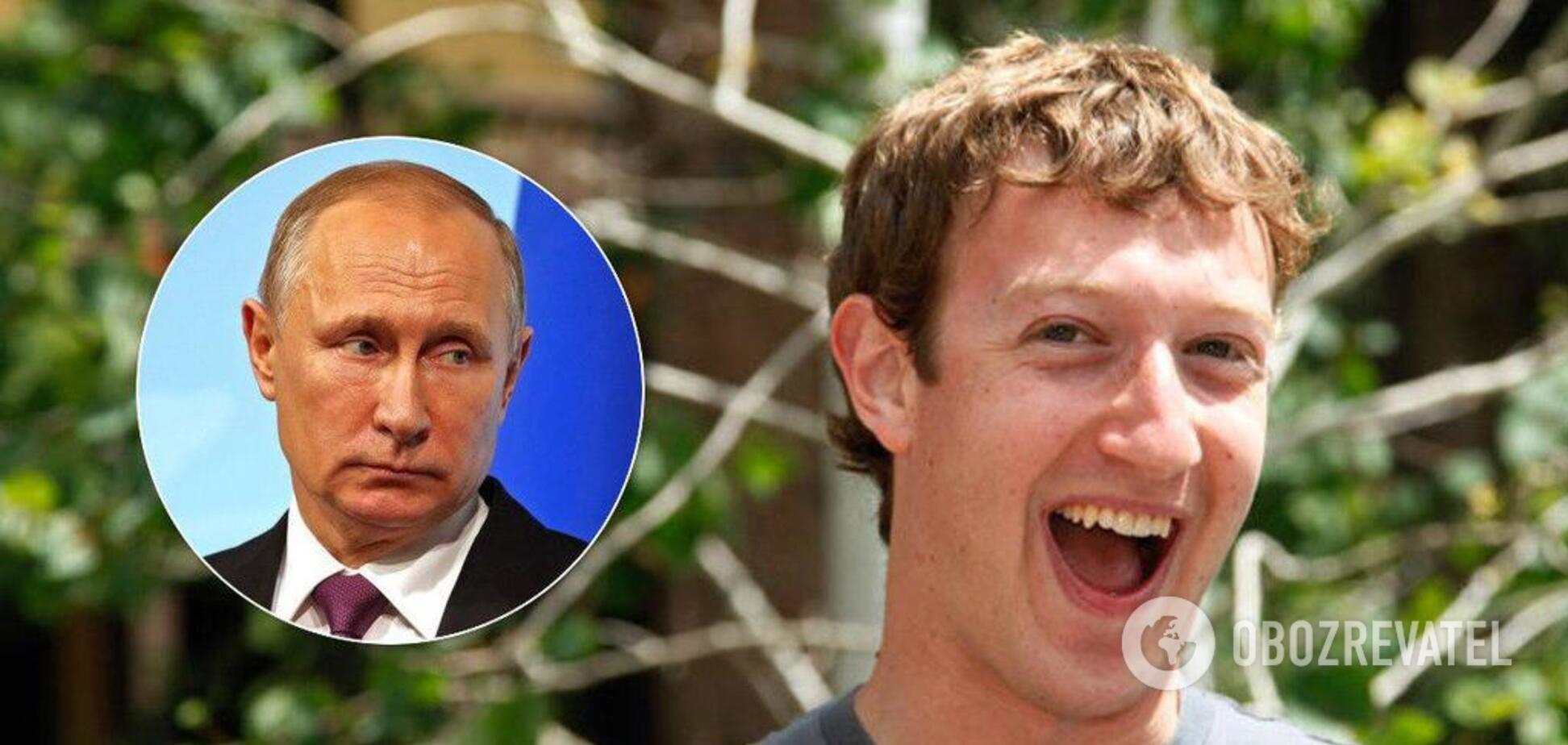 Facebook завдав рішучого удару по Росії через Україну