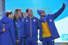 Прапор, тризуб і напис 'UKRAINE': у всіх спортсменів буде єдина форма
