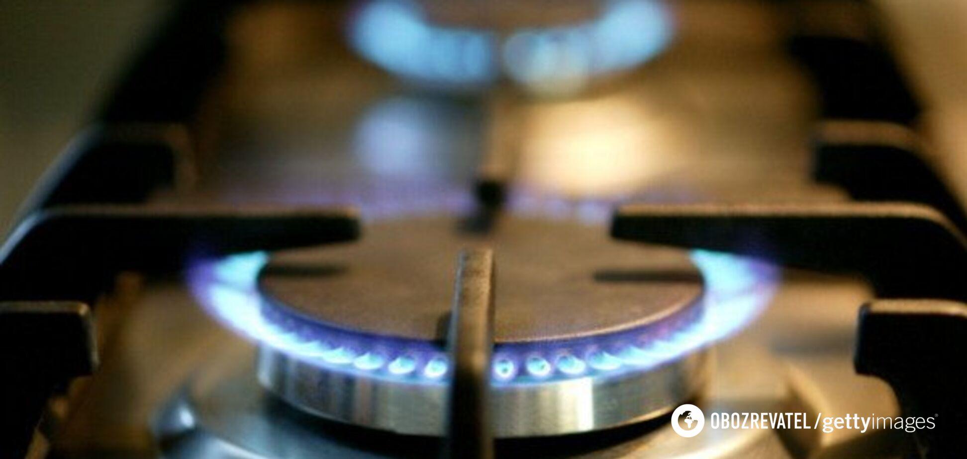В Україні змінять тариф на газ: скільки доведеться платити