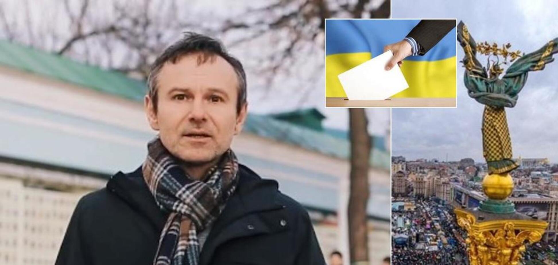 Звернення Вакарчука до українських виборців