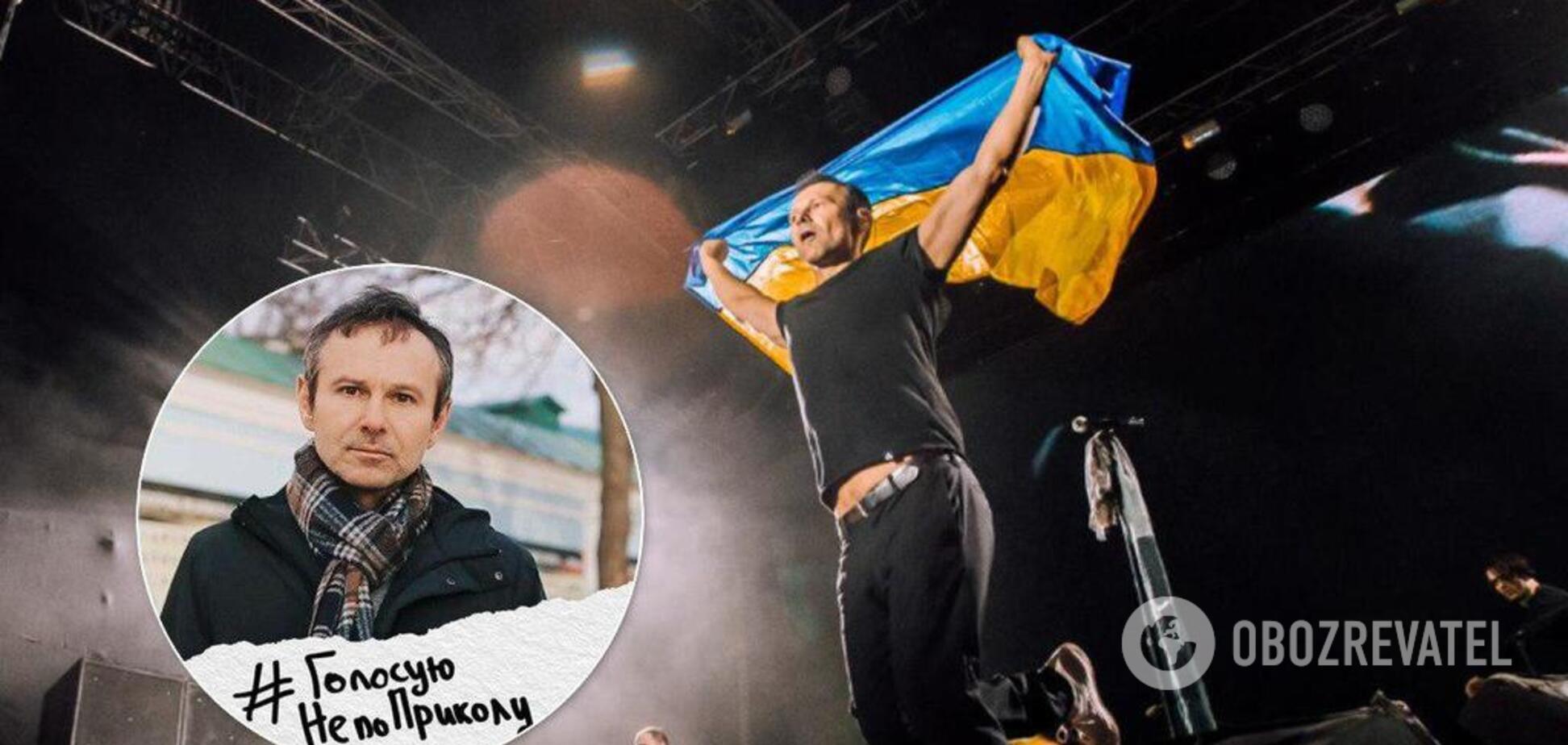 'Не маю права мовчати!' Вакарчук звернувся до українців із потужним закликом