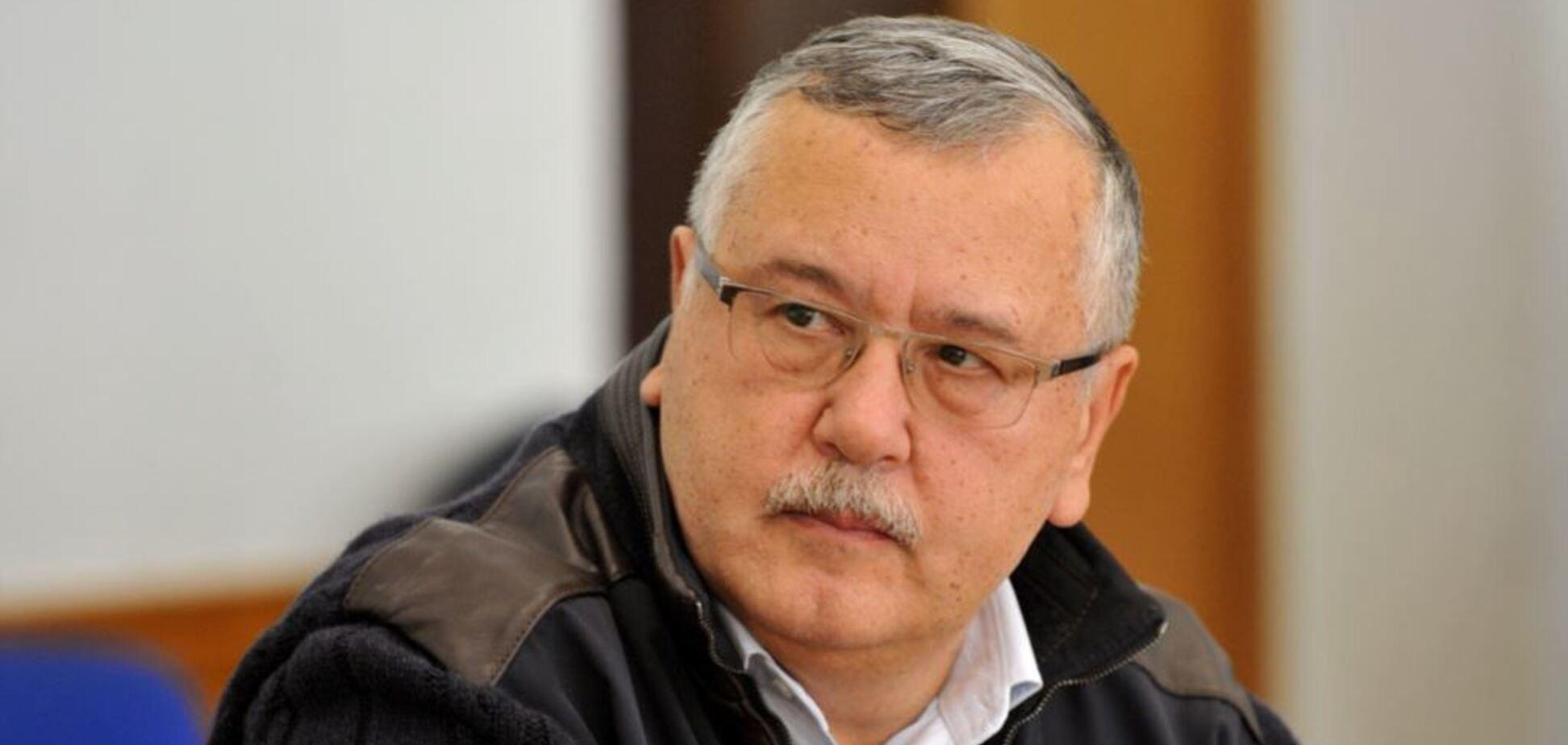 Гриценко ответил на обращение Вакарчука
