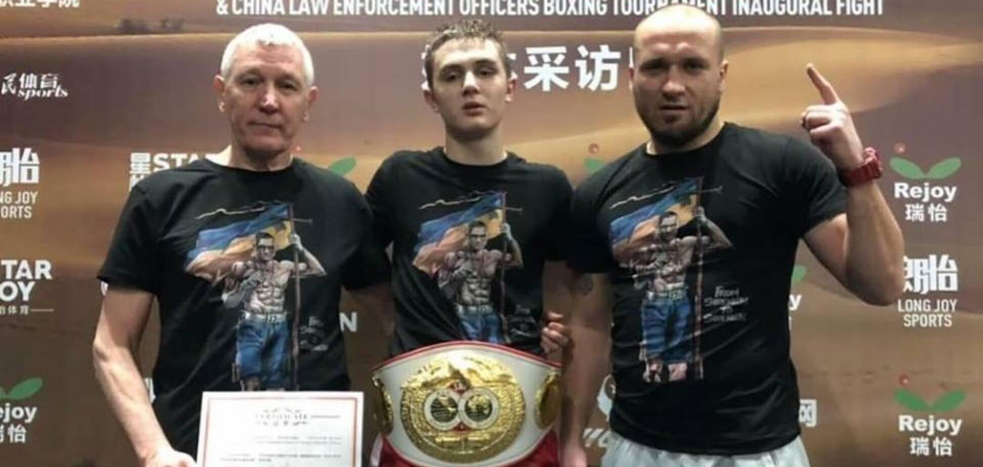 19-річний український боксер завоював чемпіонський пояс