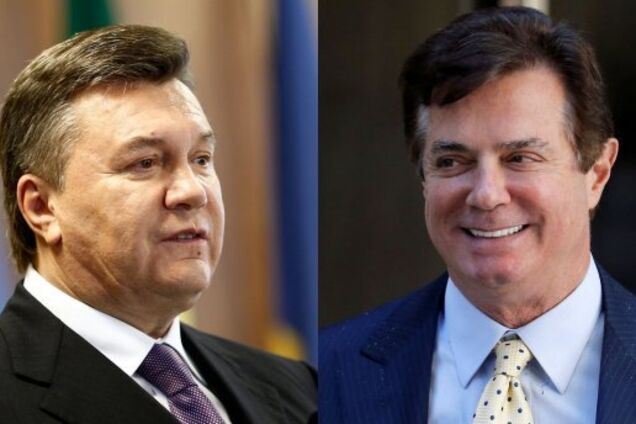 Янукович і Манафорт