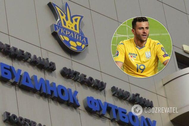 ФФУ відреагувала на справу проти України від УЄФА