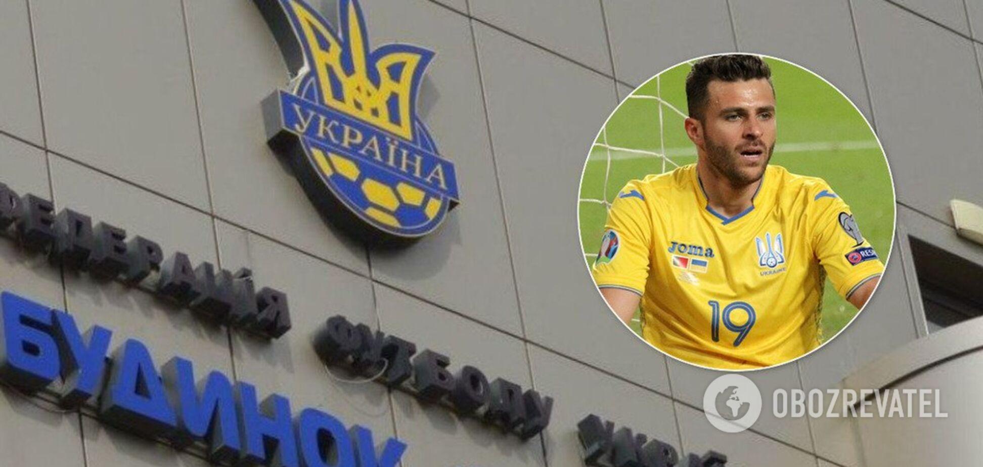 Офіційно: ФФУ відреагувала на справу проти України від УЄФА