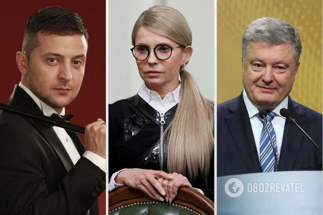 Зеленський, Тимошенко, Порошенко