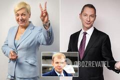 Справа Курченка: ГПУ оголосила підозри оточенню Порошенка
