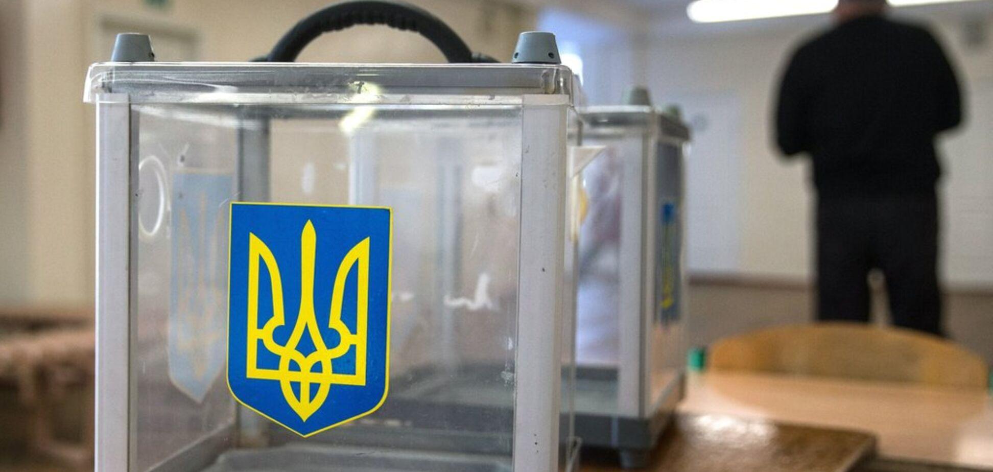 ''Є терористична загроза'': у Авакова розповіли, як охоронятимуть вибори