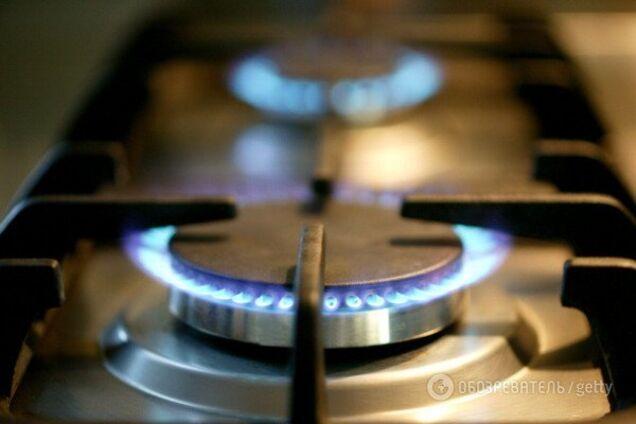 В Украине снова снизят цену на газ: названы сроки