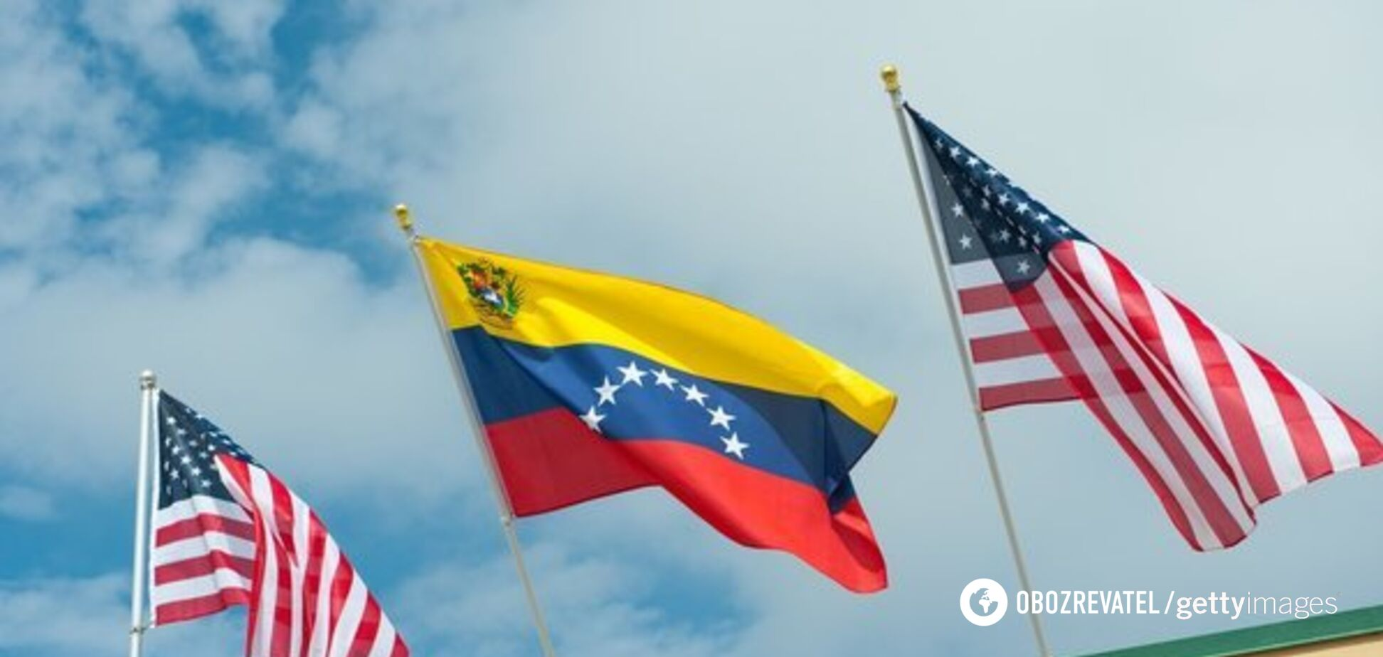 США пообещали жестко наказывать за покупку нефти у Венесуэлы