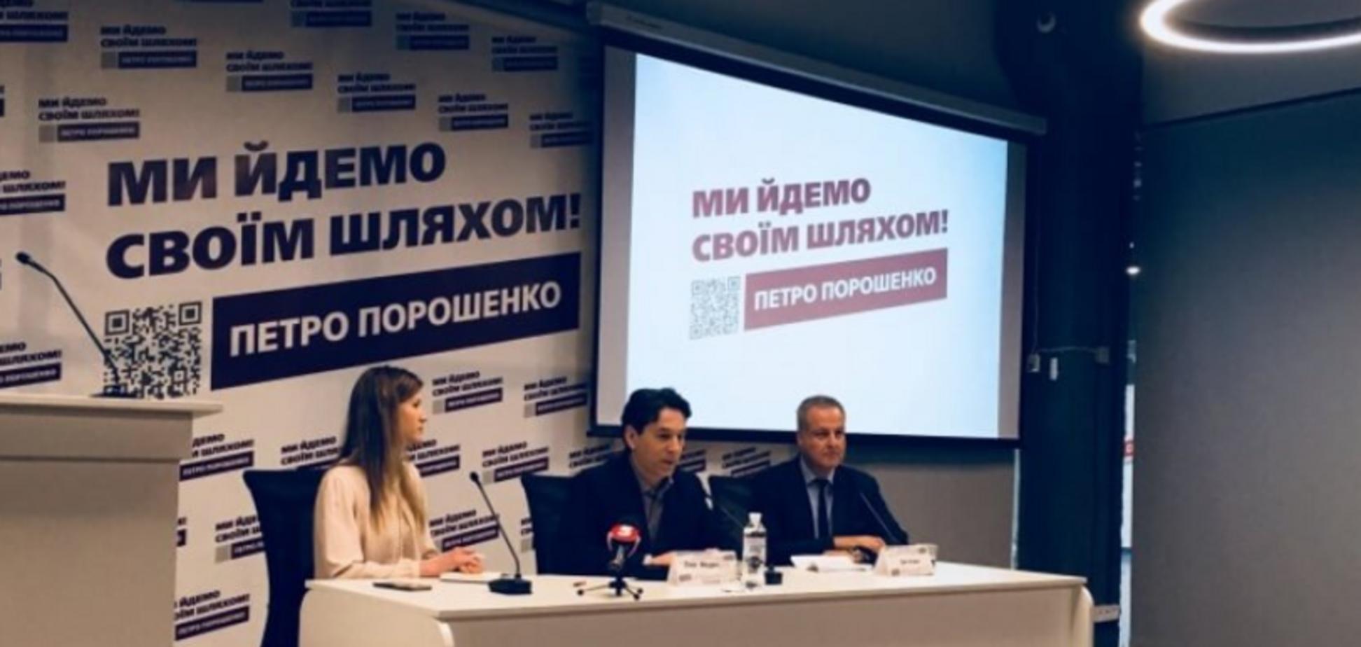 Кононенко в иске против 'Радио Свобода' будет защищать адвокат, выигравший дело Порошенко против BBC