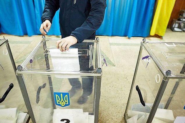 Ілюстрація. Вибори в Україні