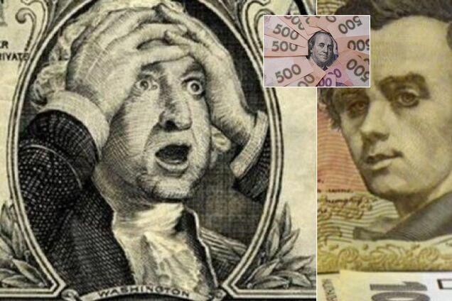 Доллар в Украине дойдет до психологической отметки