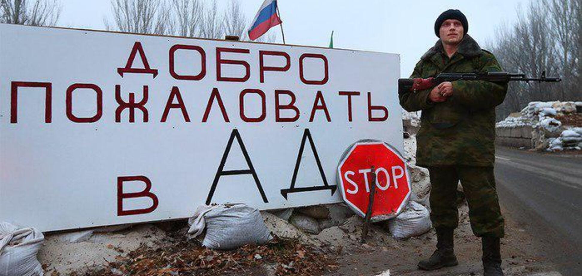 Депутат Госдумы пригрозил 'вернуть Украину в состав России' и уже собрался на Донбасс