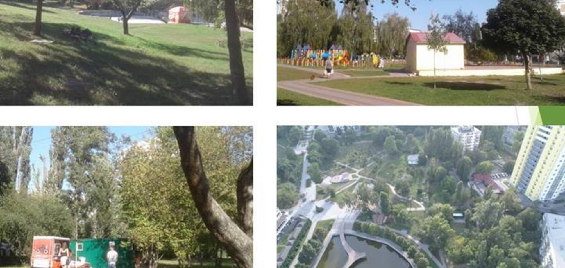 В Киеве отреставрируют известный парк: как он будет выглядеть