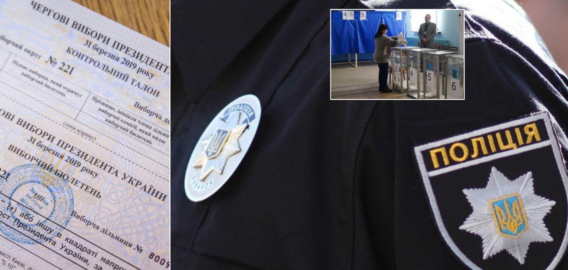 Исчезающие чернила, ревность и огонь: топ-6 скандалов на избирательных участках