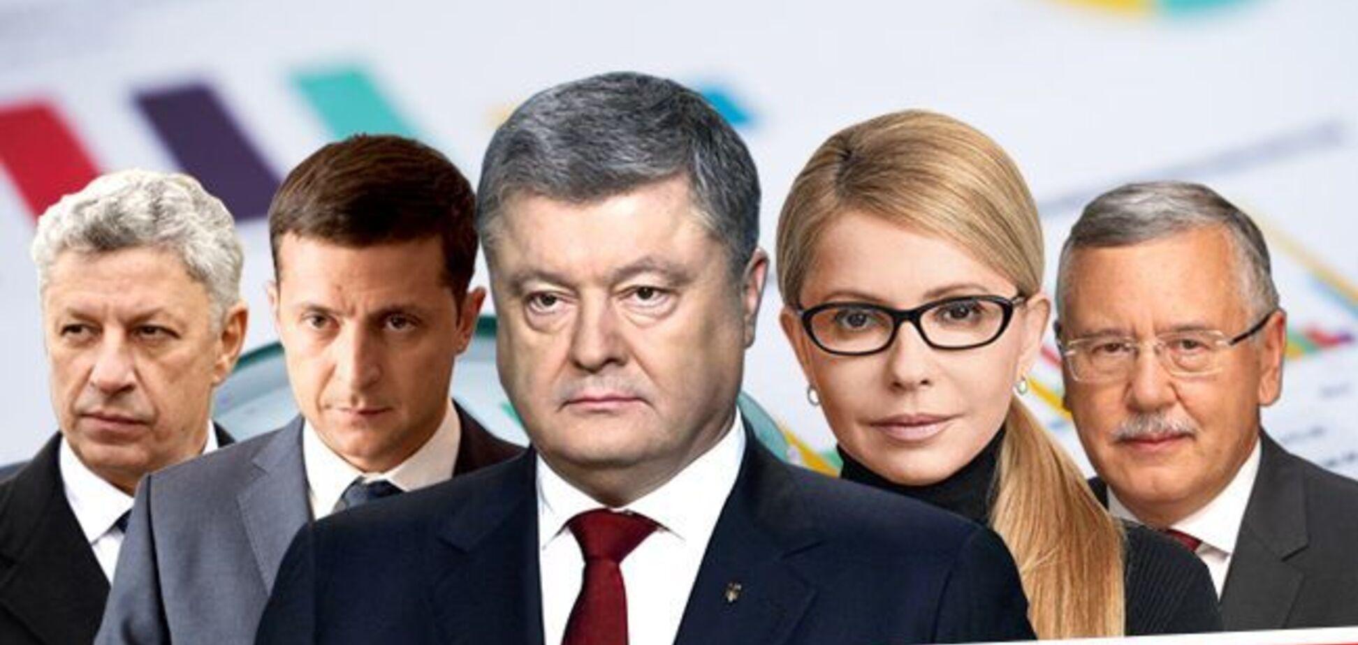 Хорошего вам президента, дорогие украинцы!