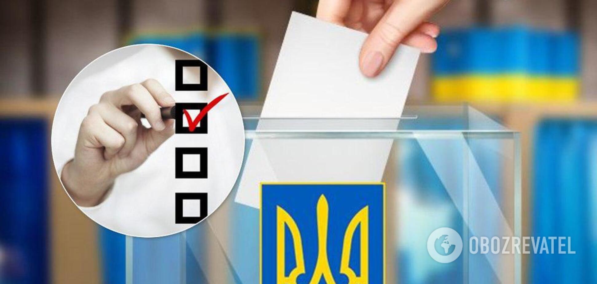 Вибори в Україні: з'явилися свіжі дані щодо явки виборців