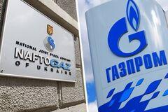 Победа 'Нафтогаза' в Гааге: России предрекли новый удар