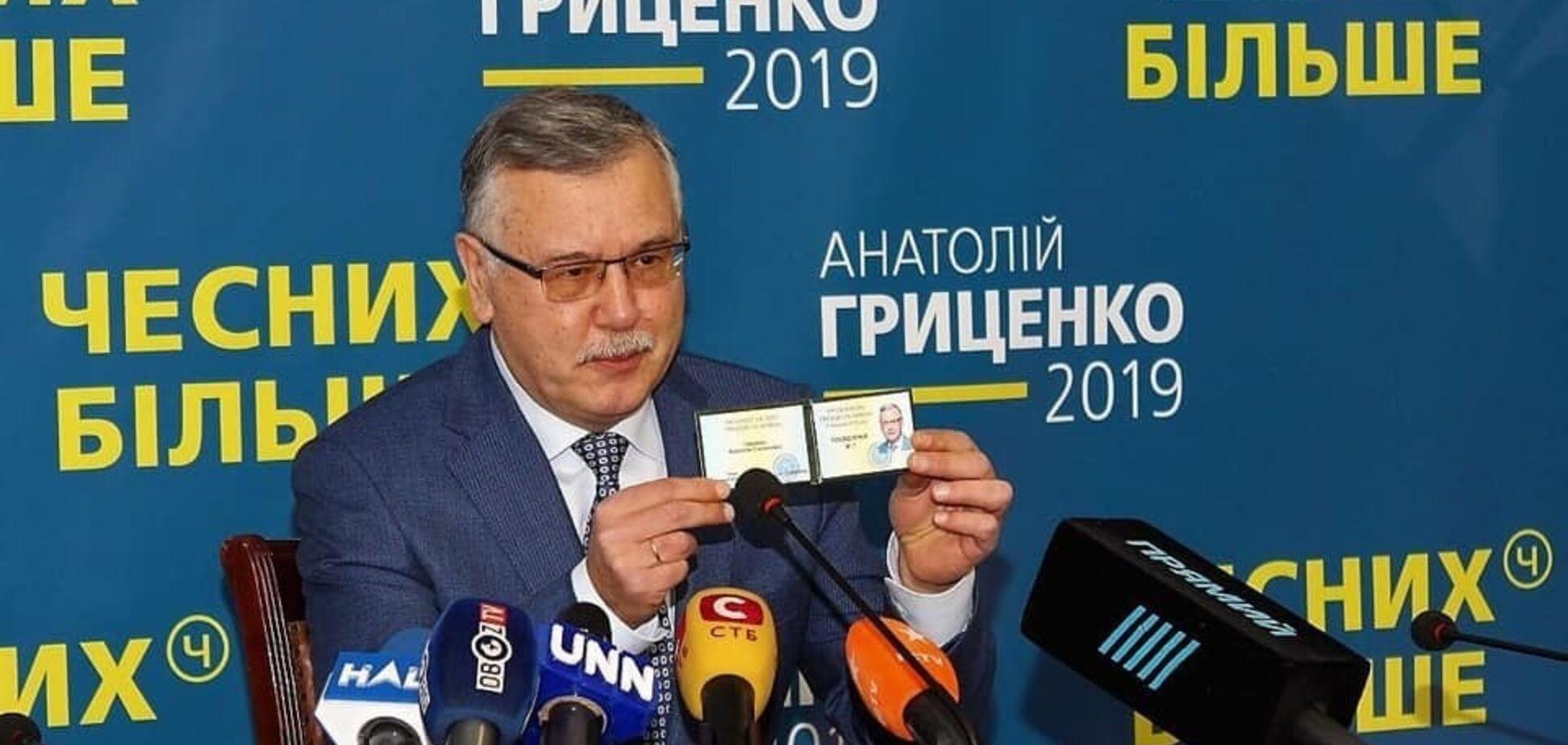 ''Каскадный эффект'': социолог спрогнозировал выход Гриценко во второй тур