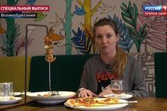'Новичка' не пожалеют': пропагандистка Скабеева испугалась повторения пути Скрипалей