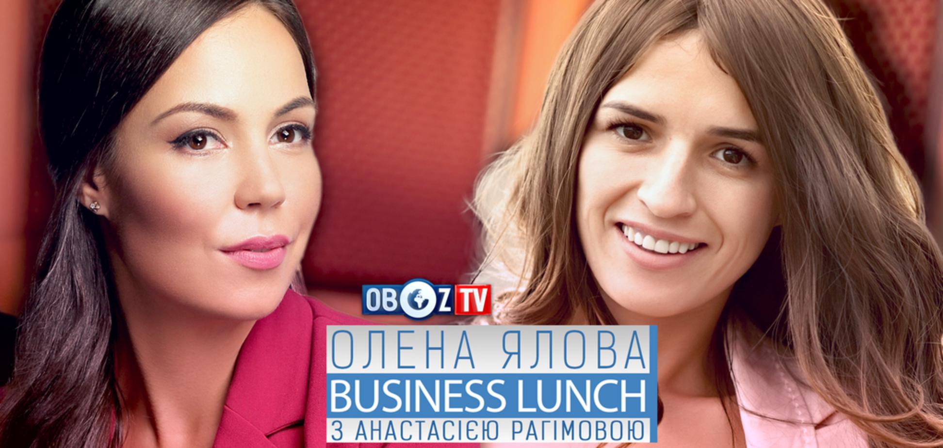 Олена Ялова | Business Lunch з Анастасією Рагімовою