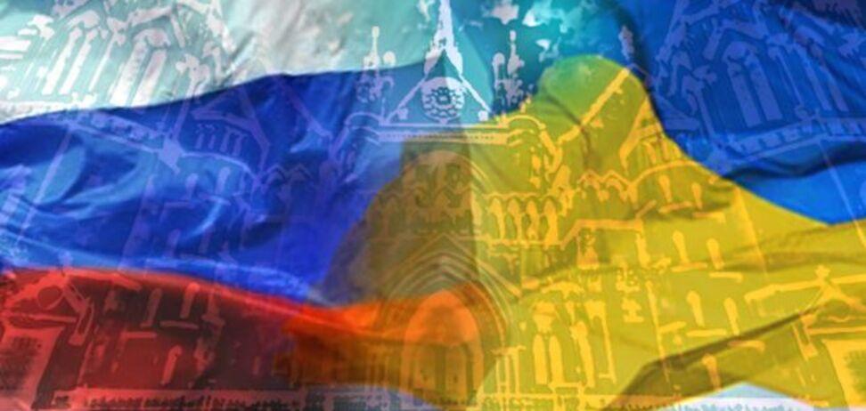 Какая же разница между Украиной и Россией?