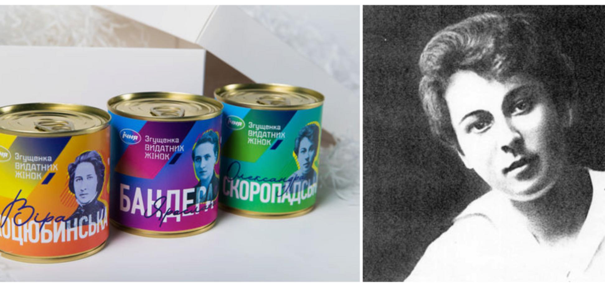 Скандальне згущене молоко з націоналістками України: в мережі знайшли ганебний ляп. Фотофакт