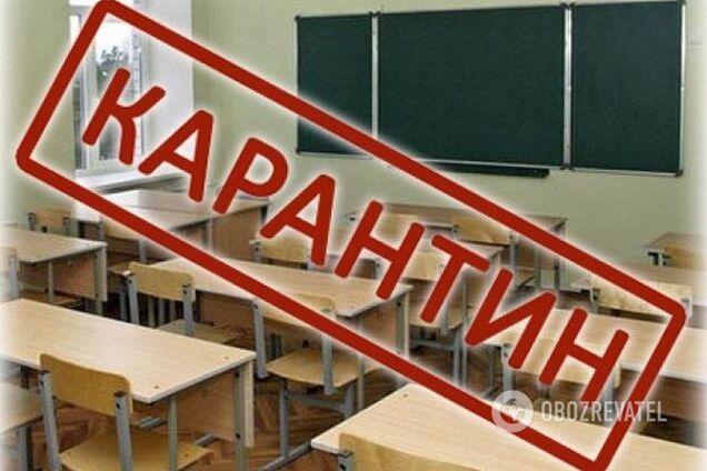 Карантин у школі