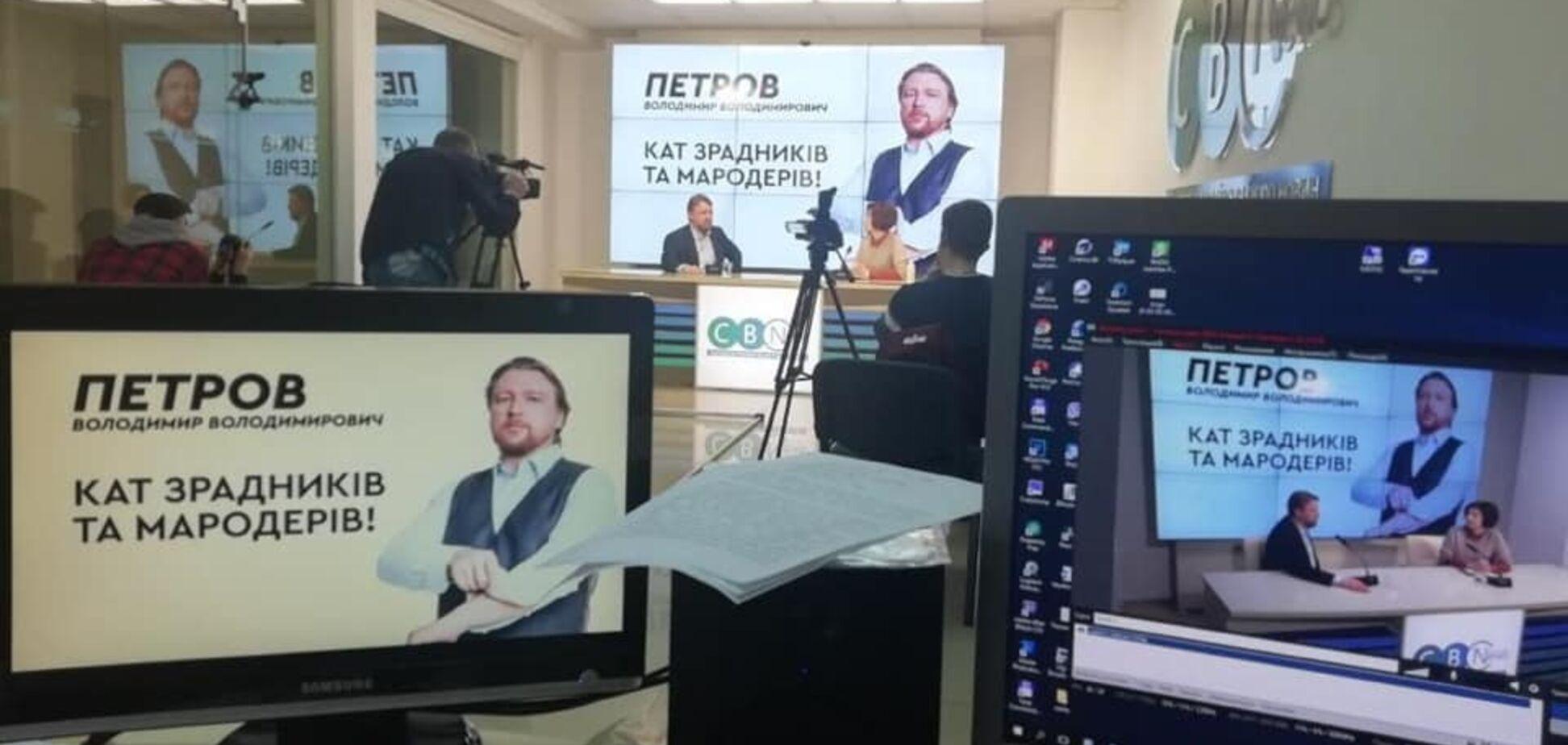Кандидат Петров призвал пиарщиков саботировать работу лидеров президентской гонки