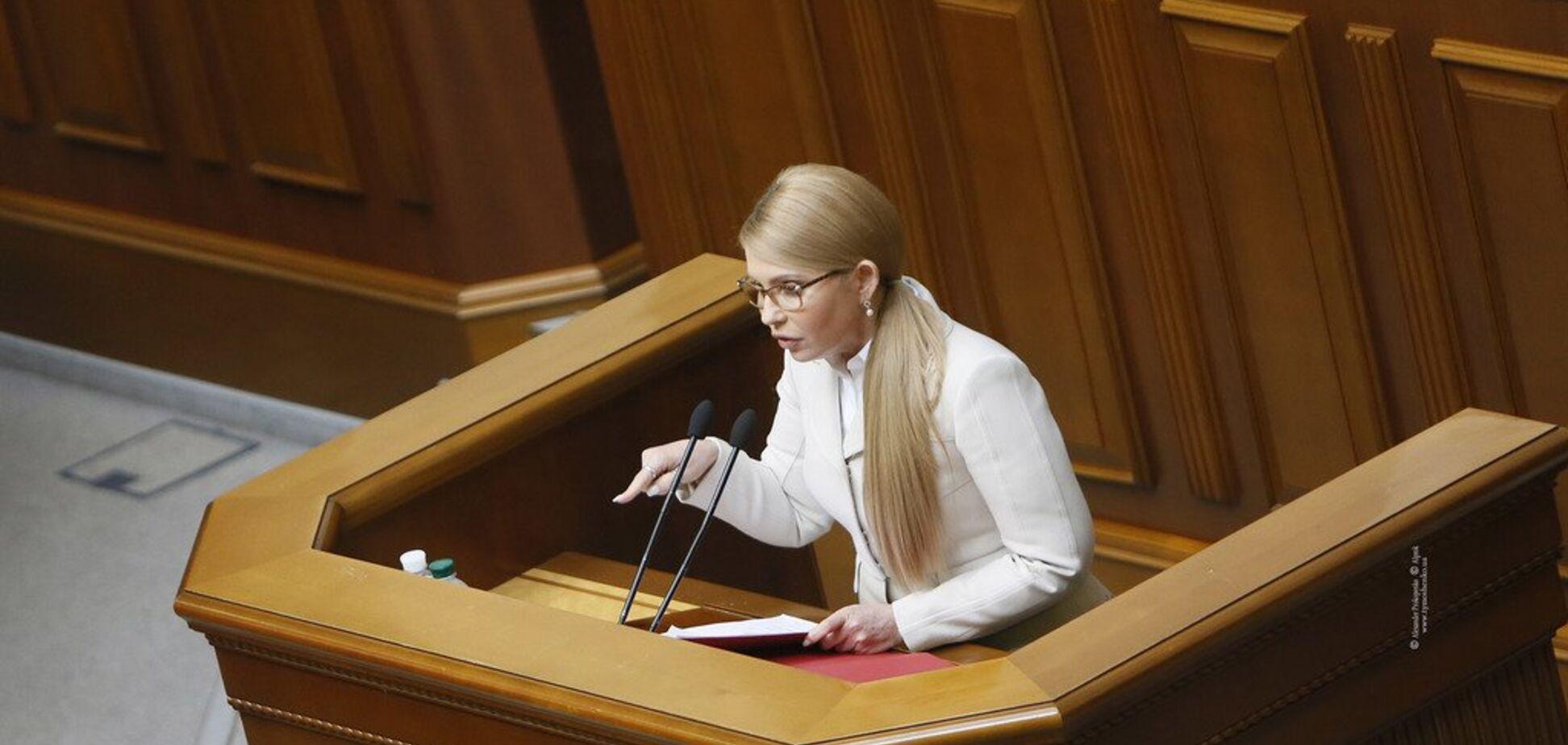 Тимошенко сделала первый шаг к снижению цен на газ – Евтушок