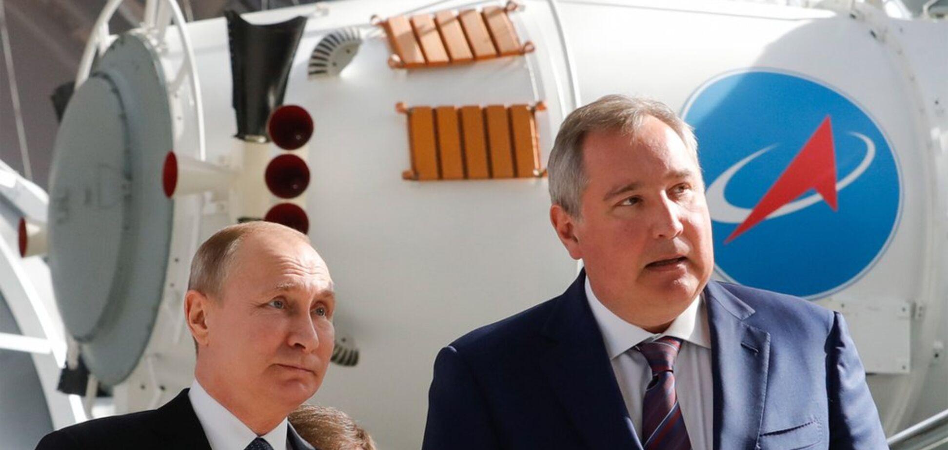 Путін і Рогозін