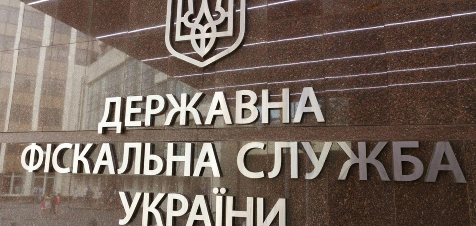 Ліквідація ДФС: у Кабміні ухвалили остаточне рішення