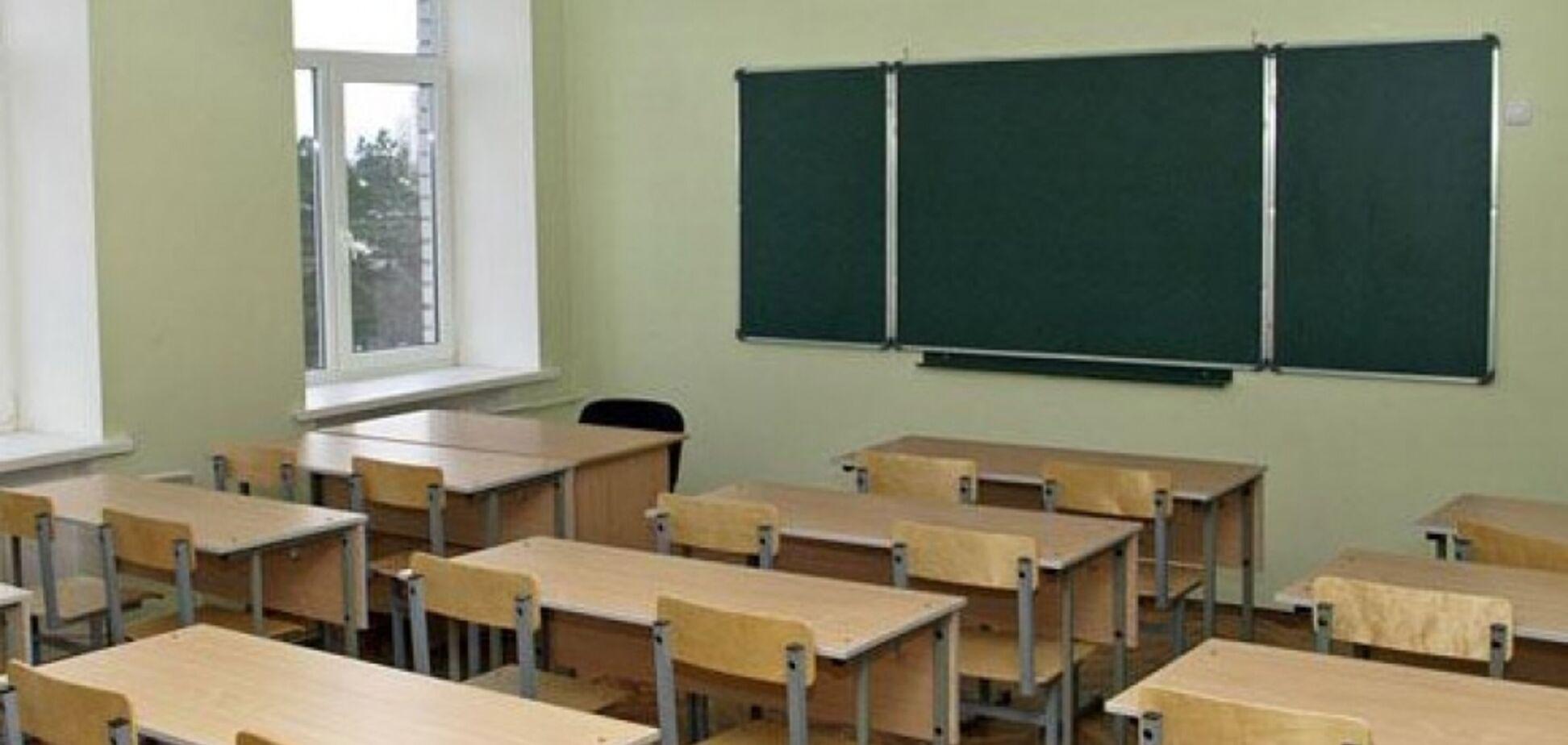 Во Львове родители в панике забирают детей со школы: что происходит