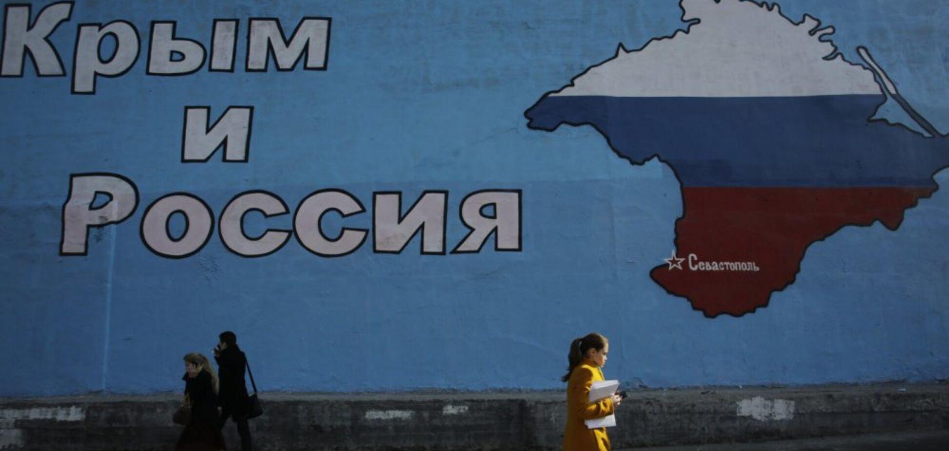 Україна покарає спостерігачів на путінських ''виборах'' у Криму: що відомо