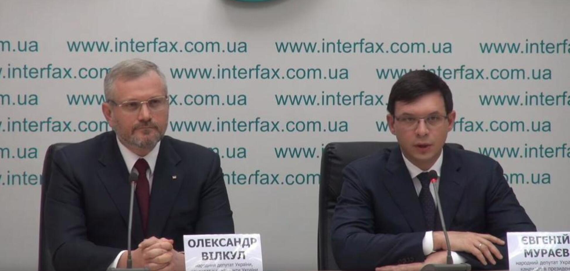 Мураев снял свою кандидатуру на выборах президента в пользу Вилкула