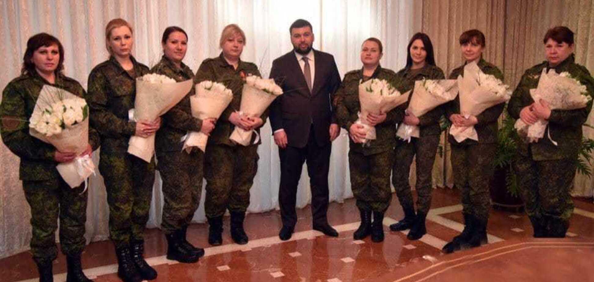 'Кто следующая?' Украинцы высмеяли 'парад ополченочек' с Пушилиным