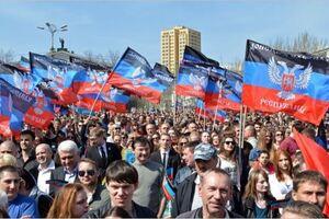 Где и как отдыхают жители 'ДНР': подробности