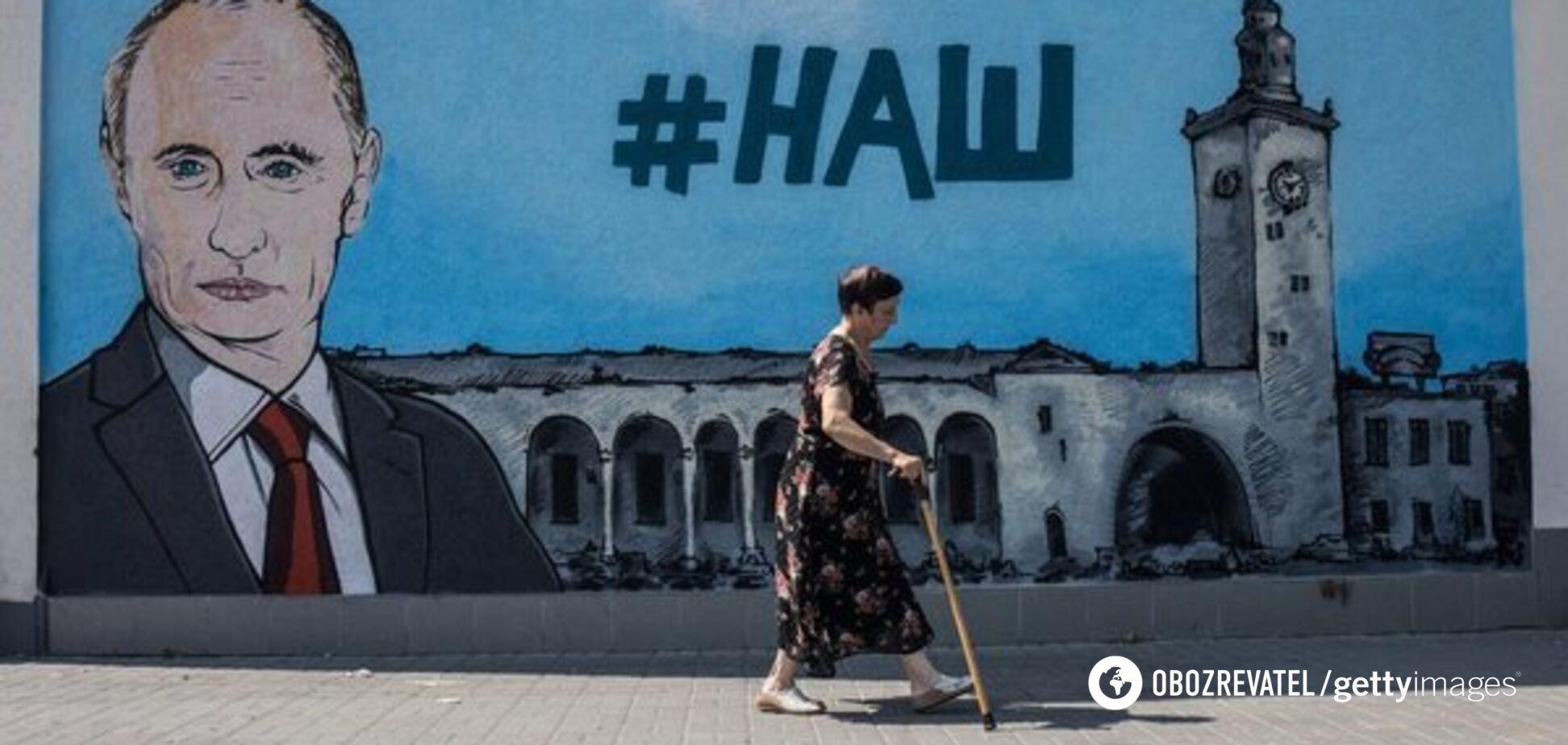 'За міст переїжджайте!' У Криму розлютилися на наслідки 'русского міра'