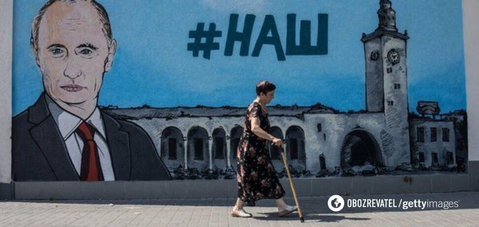 'Платить кожен': Пономарьов розповів, скільки коштує анексія Криму росіянам