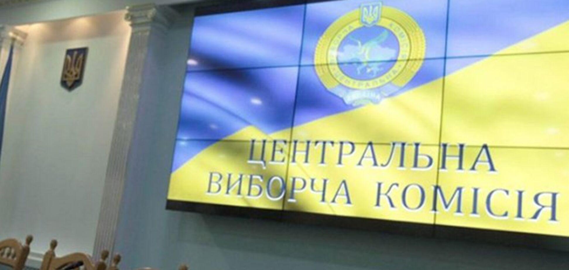 Три кандидата отказались от участия в выборах президента Украины: окончательный список