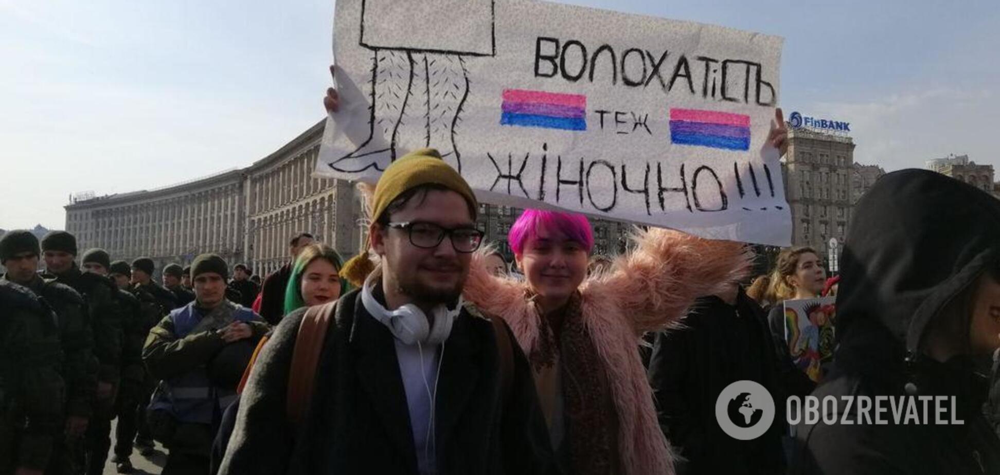 В Киеве на марше феминисток произошли стычки: эксклюзивные фото