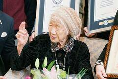 Старейшая жительница планеты в 116 лет попала в книгу рекордов Гиннеса