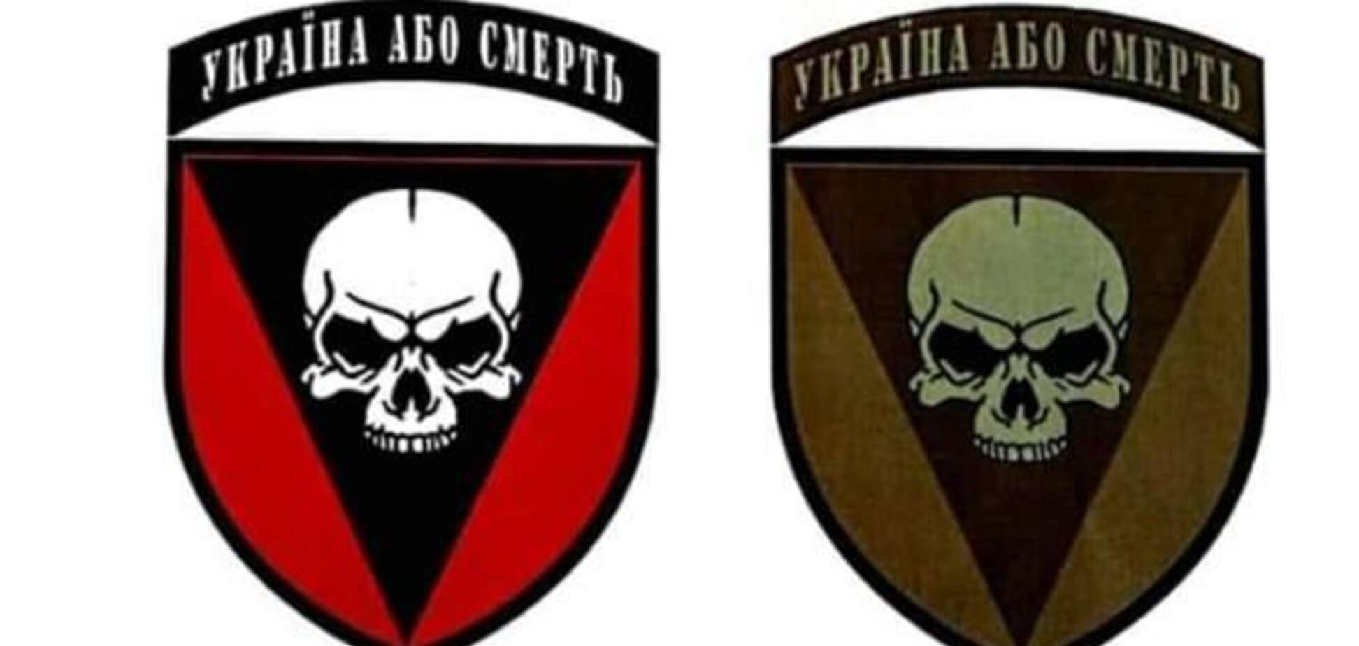 'Украина или смерть': новая официальная символика боевых бригад ВСУ вызвала восторг в сети