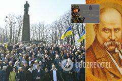 Тарасу Шевченку – 205: як відзначали день народження символу України