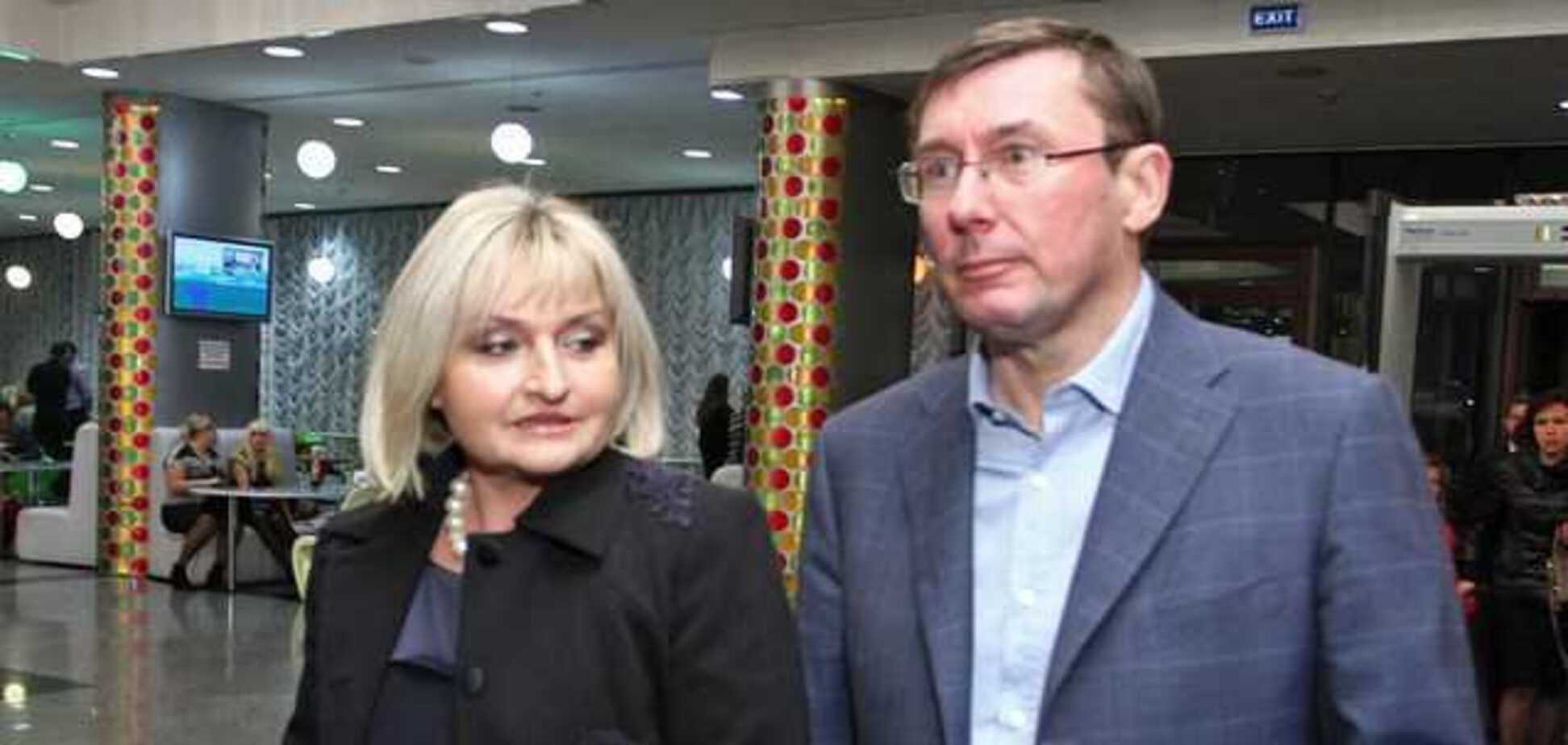 Луценко случайно сделал жену долларовой миллионершей: в чем дело