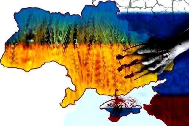 Россия оккупант